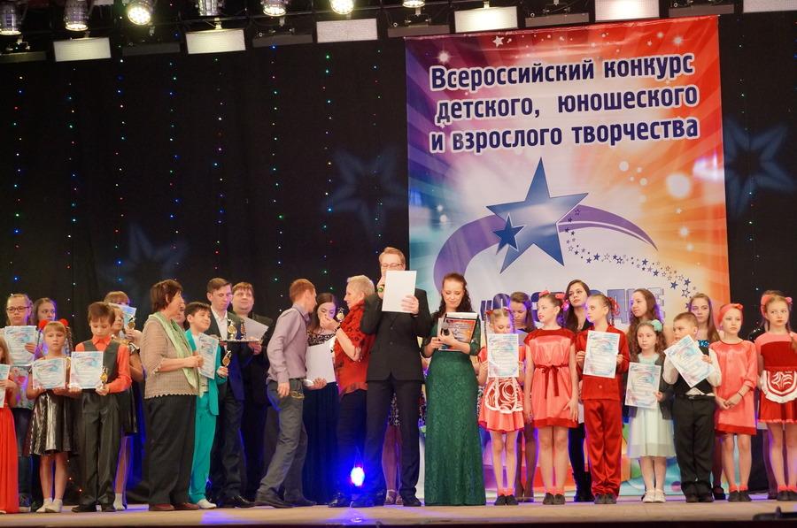 Созвездие талантов результаты конкурса